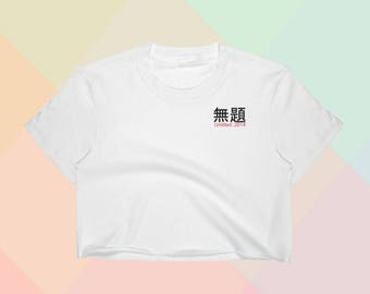 G-Dragon Untitled, 2014 Big Bang VIP Kpop Cropped Top / Tee / Shirt (Available in 2 Colors: Black, & White)