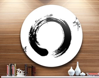 52579ceb7 Zen Circle Isolated over White - Circle Music Metal Wall Art - Circle Wall  Art- Round Wall art - Round metal art MT7144