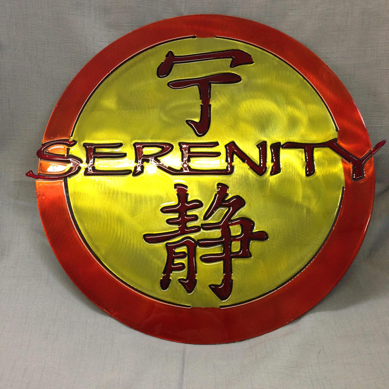 Firefly Serenity Logo Metal Wall Art