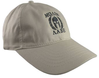 Molon Labe Spartan Warrior Mask in Laurels Black Embroidery on an Adjustable Stone Beige Unstructured Low Profile Baseball Cap
