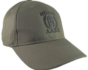 Molon Labe Spartan Warrior Mask in Laurels Black Embroidery on an Adjustable Khaki Green Structured Baseball Cap