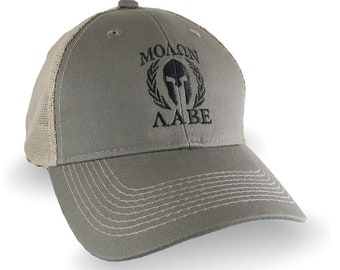 Molon Labe Roman Spartan Warrior Mask in Laurels Black Embroidery on an Adjustable Olive Green Structured Trucker Style Snapback Ball Cap