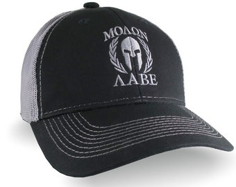 Molon Labe Roman Spartan Warrior Mask in Laurels Silver Embroidery on an Adjustable Black Structured Trucker Style Snapback Ball Cap