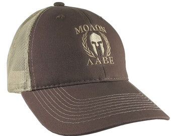 f94f336f535 Molon Labe Roman Spartan Warrior Mask in Laurels Beige Embroidery on an  Adjustable Brown Structured Truckers Style Snapback Ball Cap
