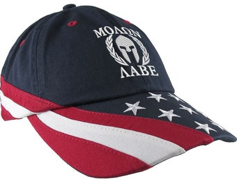 Molon Labe Spartan Warrior Roman Gladiator Laurels Embroidery on Adjustable Navy Blue Unstructured Stars and Stripes Baseball Cap + Options