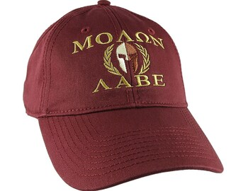 Molon Labe Spartan Warrior Mask with Laurels Golden Embroidery on an Adjustable Burgundy Red Unstructured Baseball Cap Dad Hat