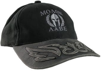 Molon Labe Spartan Warrior Mask Laurels Tow Tone Silver Embroidery on an Adjustable Black Structured Fashion Baseball Cap 3D Decorated Visor