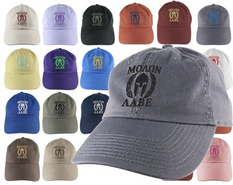 bbd54a73481 Custom Molon Labe Spartan Warrior Mask Your Color Choice Embroidery on Your  Selection of Adjustable Unstructured Baseball Cap Dad Hat Style