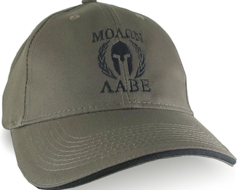 Molon Labe Spartan Warrior Mask Laurels Black Embroidery on an Adjustable Khaki Green Soft Structured Baseball Cap Personalization Options