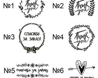 "Rubber stamps ""Thank you"""