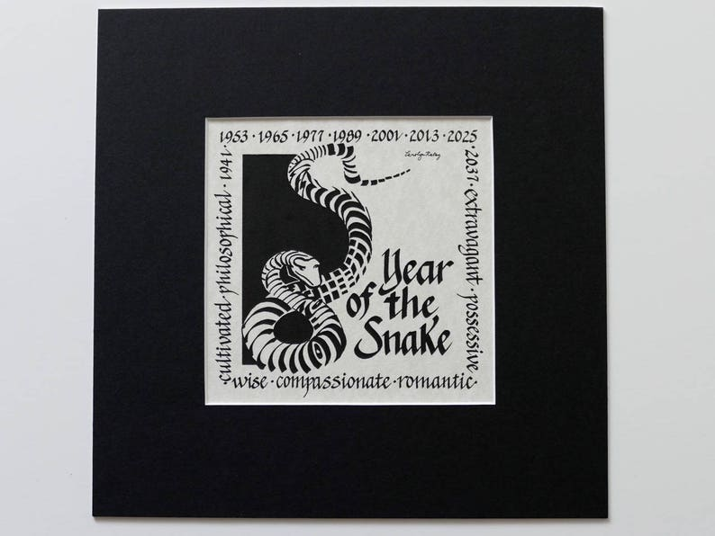 Year of the Snake  Chinese Zodiac Sign  Original calligraphy design printed  in black
