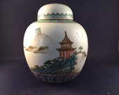 Old Hand Painted Chinese Ginger Jar Beautiful Picturesque Mountain Scenery