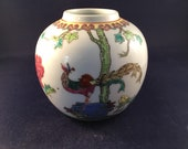 Old Hand Painted Japanese Ginger Jar - Peacock Picture