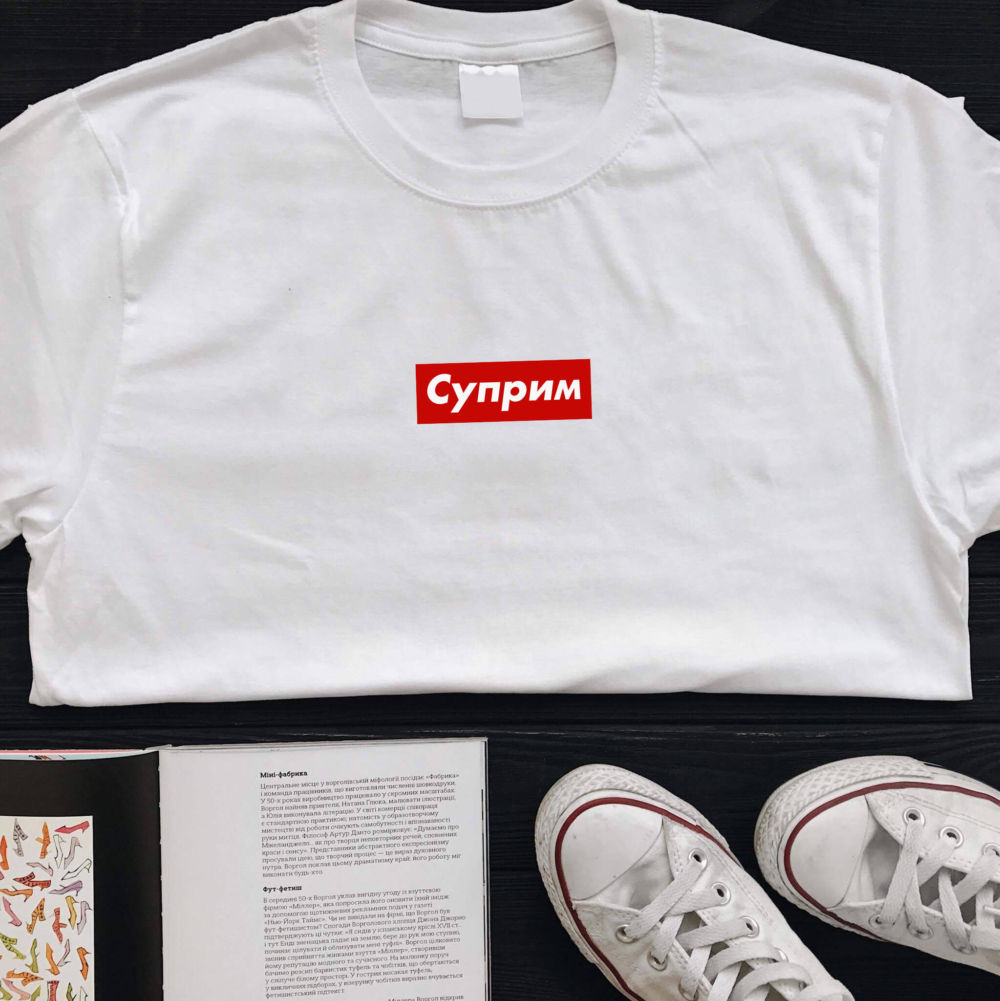 supreme t shirt price south africa