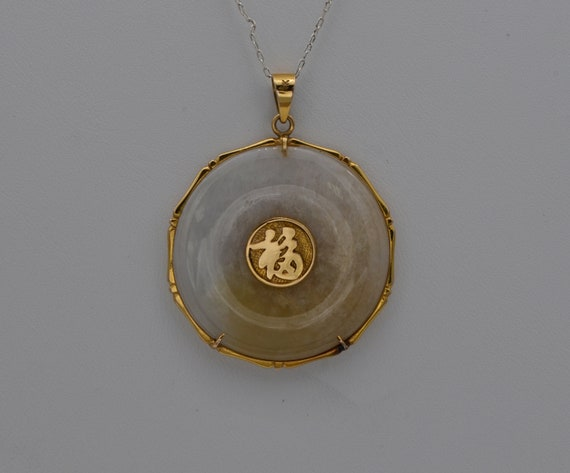Vintage Natural Jade Donut Pendant with 14kt Yellow Gold Bamboo Bezel and 14k Gold Good Luck Characters
