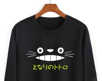 RARE!! Vintage My Neighbour Totoro by Studio Ghibli Big Logo Big Spell Out Big Anime Japan Movies Sweatshirt Jumper Sweater Hoodies Crewneck DyxFRT4GtI