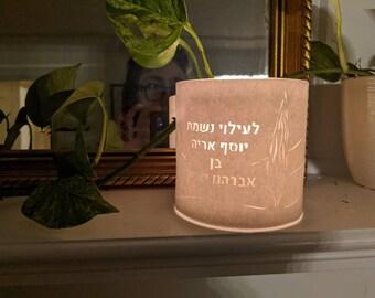 Custom commemorative yartzeit votive