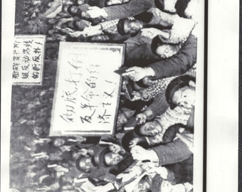 1967 Press Photo Chinese demonstrators protest Mao Tse-tung's books in Shanghai