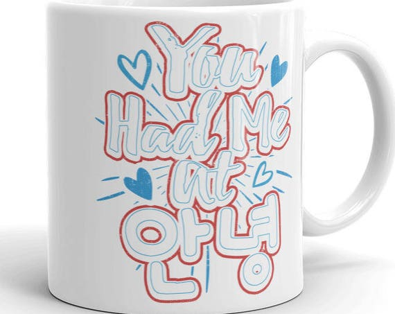You Had Me At Annyeong (Hello) Mug