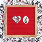 Music and Treble Clef Letter Board Icons and Accessories | Set of 2