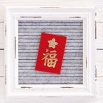 Red Money Envelope Letter Board Icon and Accessory
