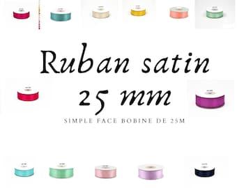 Satin ribbon 25 mm long and 25 m long