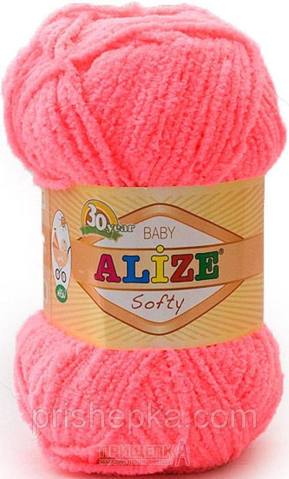 Alize weiche babygarn Micro Polyester-Garn extra weiches   Etsy