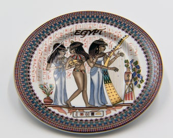 Egyptian Decorative Plate 16 cm / 6.25'' Inch with 5 variant pharaohs designs Highlighted with gold paint - EGP022