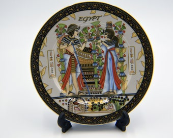 Egyptian Decorative Plate with stand 21 cm / 8.25'' Inch with 3 variant pharaohs designs Highlighted with gold paint - EGP017