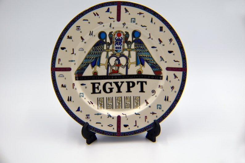 Egyptian Decorative Plate with stand 26 cm / 10.25'' Hieroglyphs-EGP019