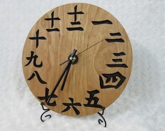 Japanese Style Solid Cherry Walnut Maple Hardwood Kanji Wall Clock