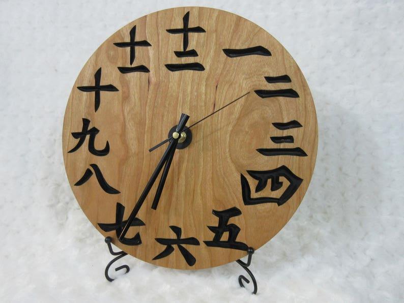 Japanese Style Solid Cherry Walnut Maple Hardwood Kanji Wall image 0