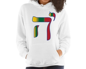 The Great Emancipator Hooded Sweatshirt