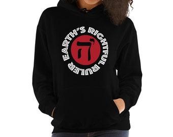 ERR Hooded Sweatshirt : Atlarge style