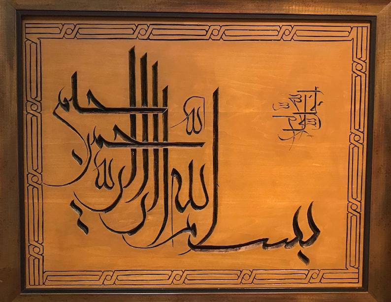 persian written language