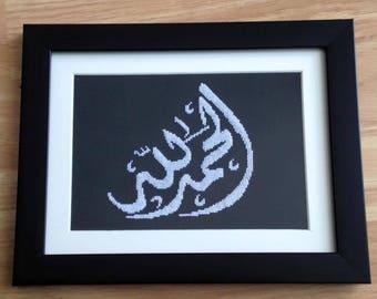 Cross Stitch Pattern / Scheme Islamic Arabic Calligraphy Alhamdulillah Praise be to God
