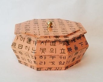 PSB-H08:  Accessory Case With Korean Letters