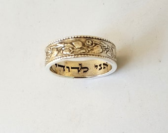 Hebrew Engraved Ring Jewish Ring Turquoise Ring Ani Ledodi Ring God Bless /& I Am My Beloved Ring 9K Gold and Silver Ring Stacking ring