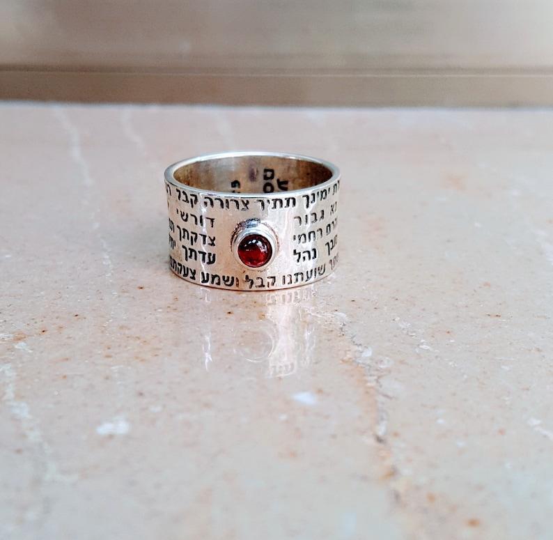 Kabbalah jewelry, Ana Bekoach Sterling silver hebrew ring with garnet gemstone