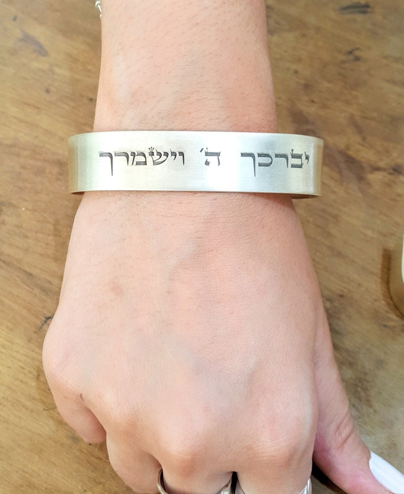 May The Lord Bless You and Keep You Numbers 6:24 Bible Verse, Priestly Blessing bangle Hebrew bracelet Sterling silver Jewish Cuff Charm