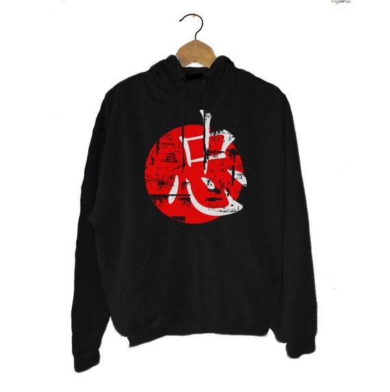 Loyalty Kanji Symbol Kanji Caligraphyrising Sunjapanese Etsy