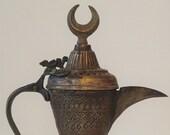Vintage Turkish Coffee Pot