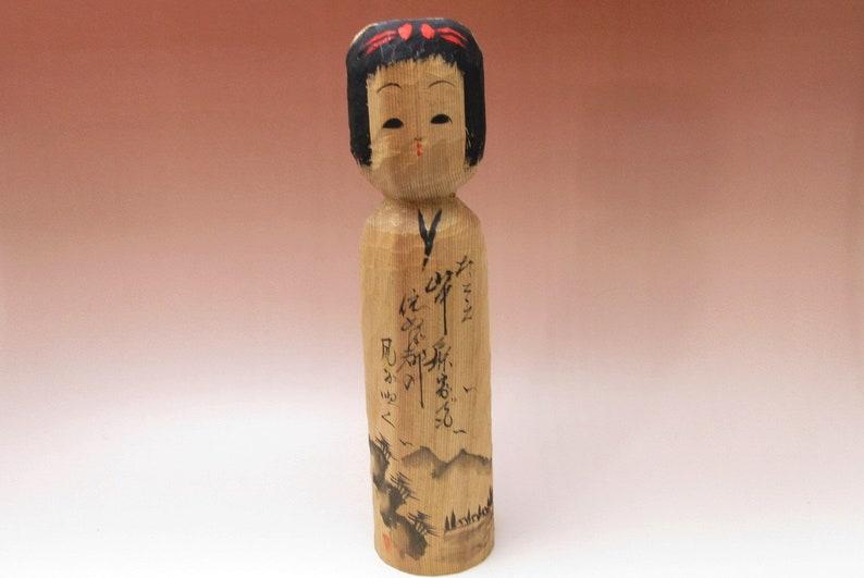 Matagoro 7th New Style Kokeshi Doll 360mm Vintage Kokeshi Etsy