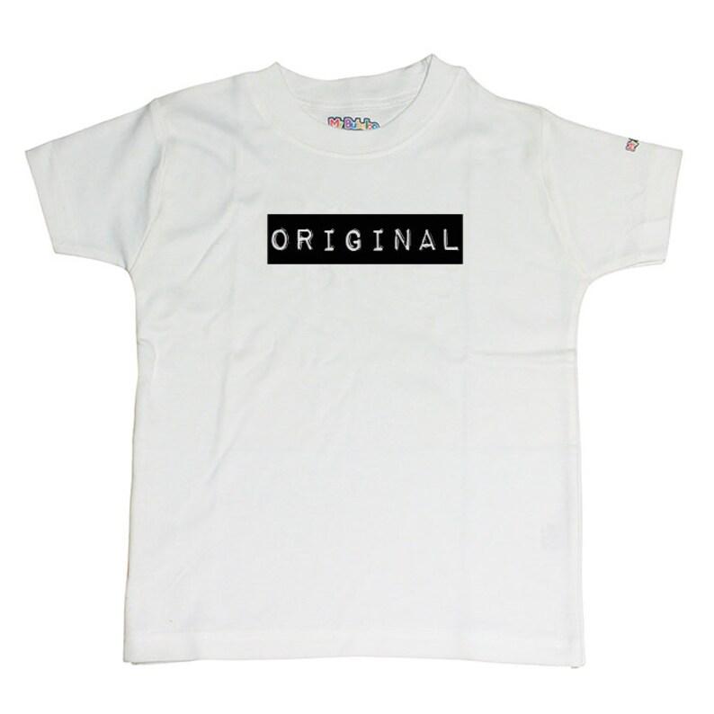 Kids Children/'s London England Scenes 100/% Cotton T-Shirt 1-14 Years