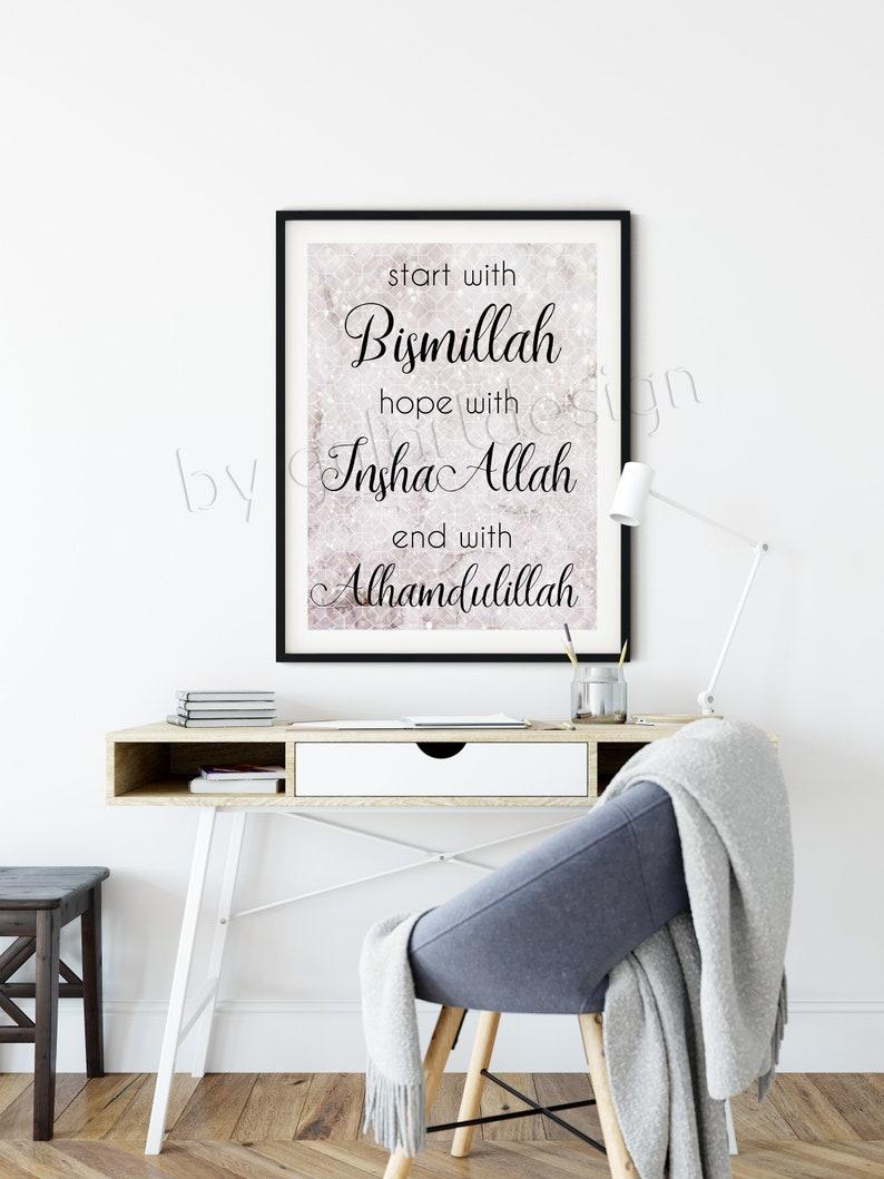 islamic wallart Islamic mural Bismillah Islamic poster dua islamic d\u00e9cor Allah Islam islamicquotes