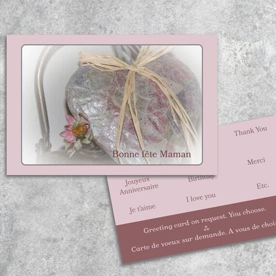 Printable Or Virtual Card ECard E Customizable