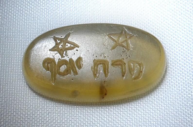 Yellow Carnelian Antique Jewish Amulet Porat Yosef
