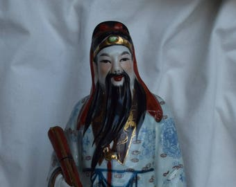 Vintage Chinese  Lü Dongbin Taoist Immortal Figurine, Collectables, Home Decor, Asian Decor, Home Accents, Shabby Chic, Boho Style