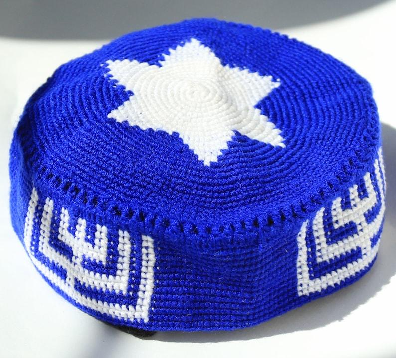 CUSTOMIZED Ugandan Hand-Crocheted Kippa image 0