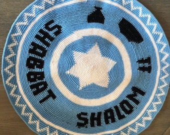 Light Blue Hand-knit Ugandan Challah Cover
